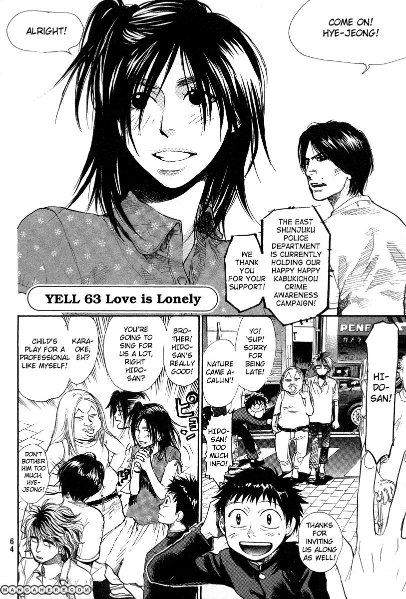 3.3.7 Byooshi 63 Page 2