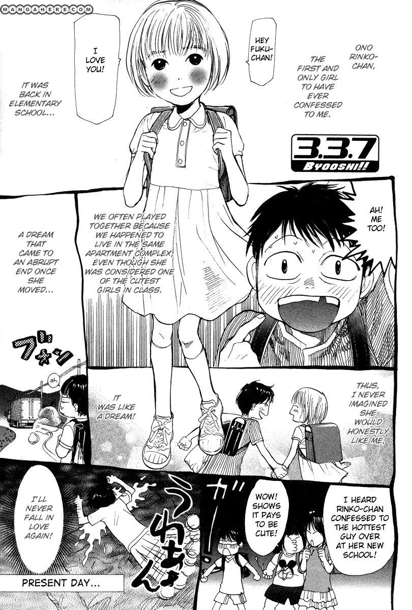 3.3.7 Byooshi 68 Page 1
