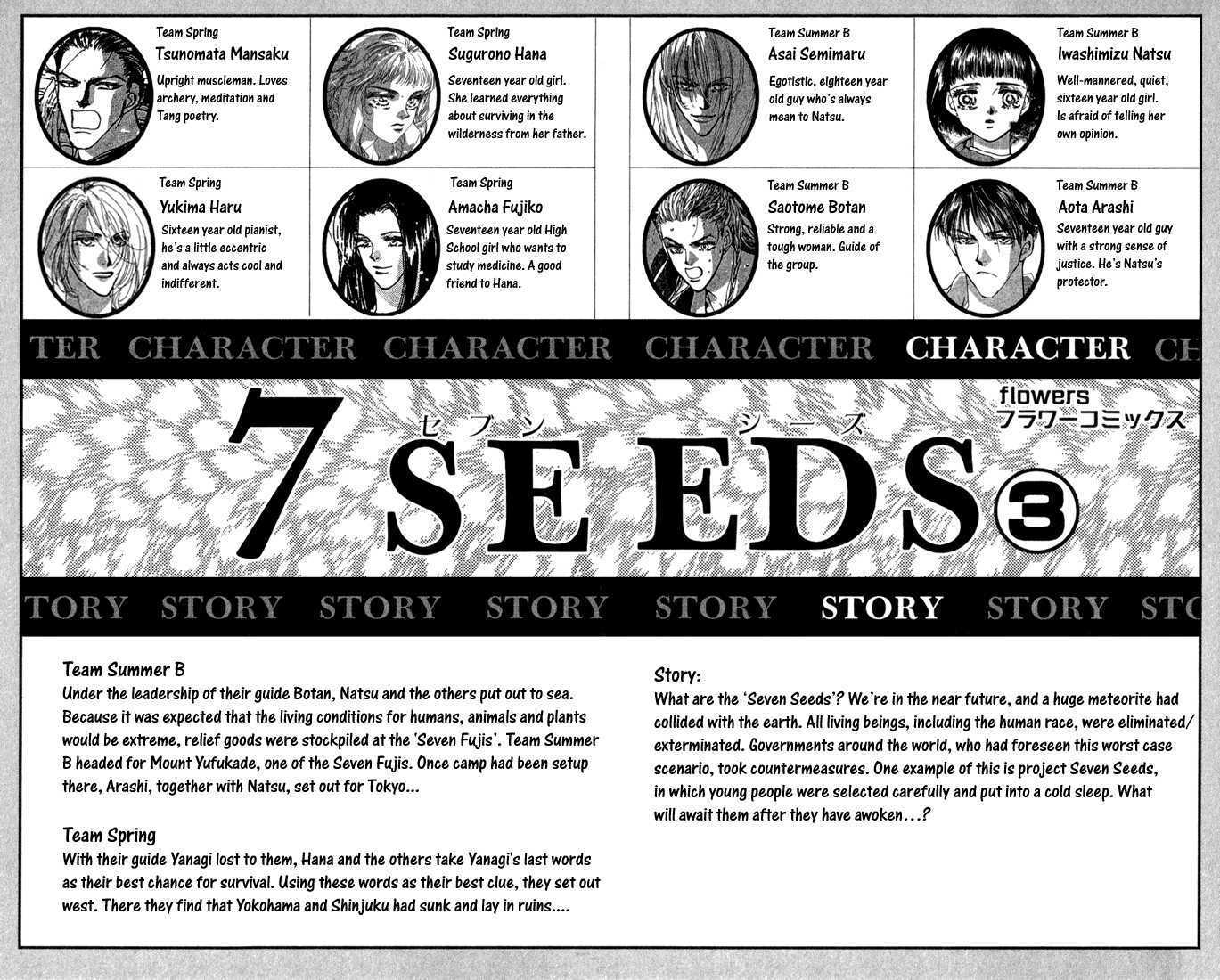 7 Seeds 14 Page 2