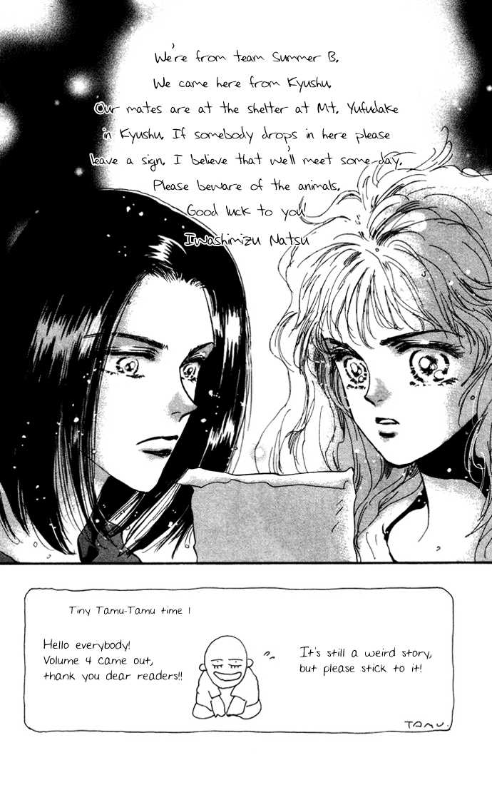 7 Seeds 15 Page 2