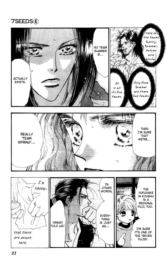 7 Seeds 15 Page 3