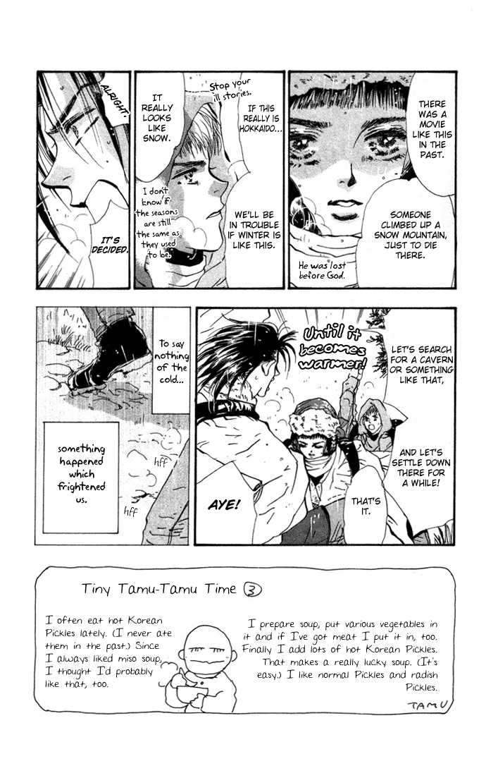 7 Seeds 18 Page 2