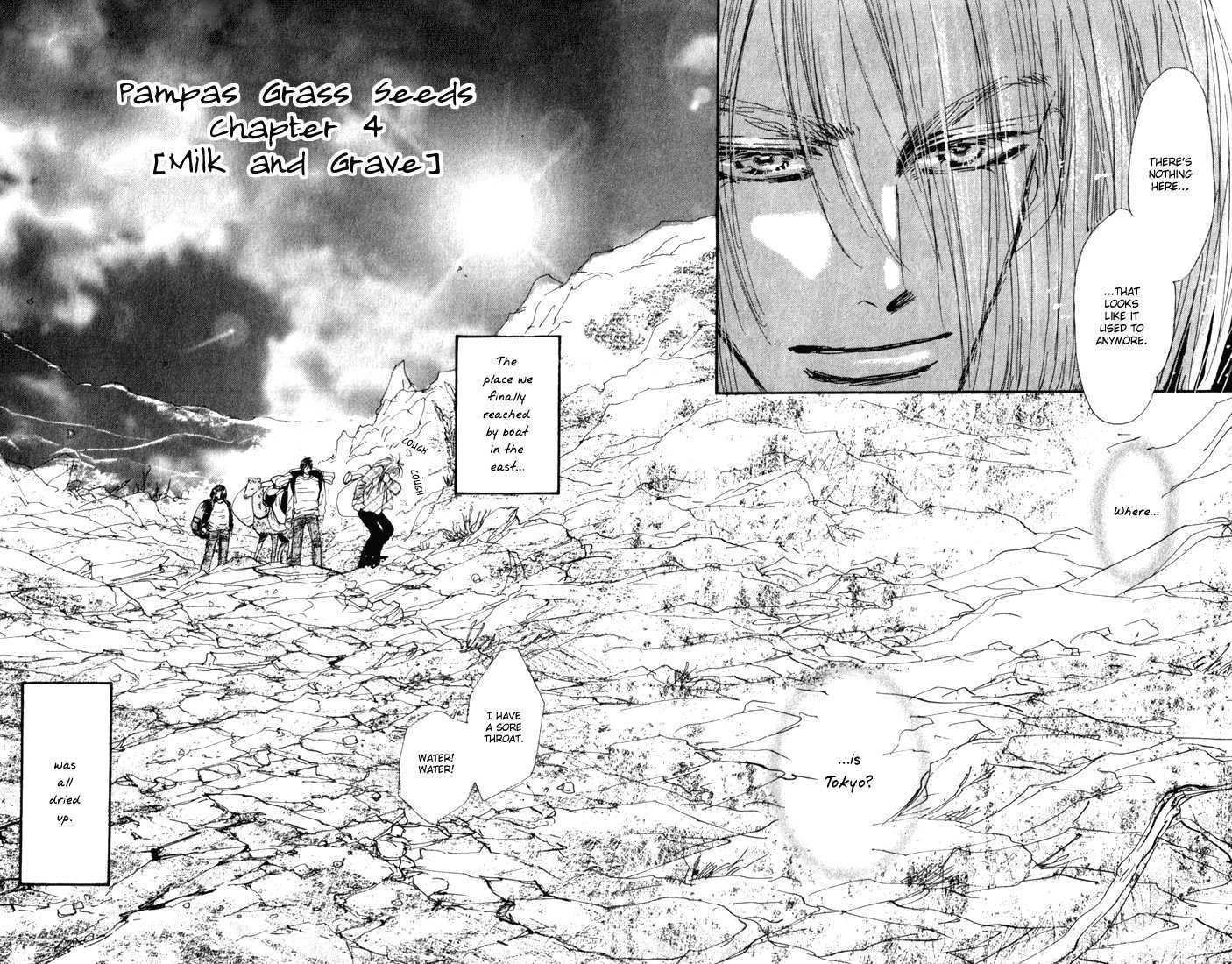 7 Seeds 23 Page 2