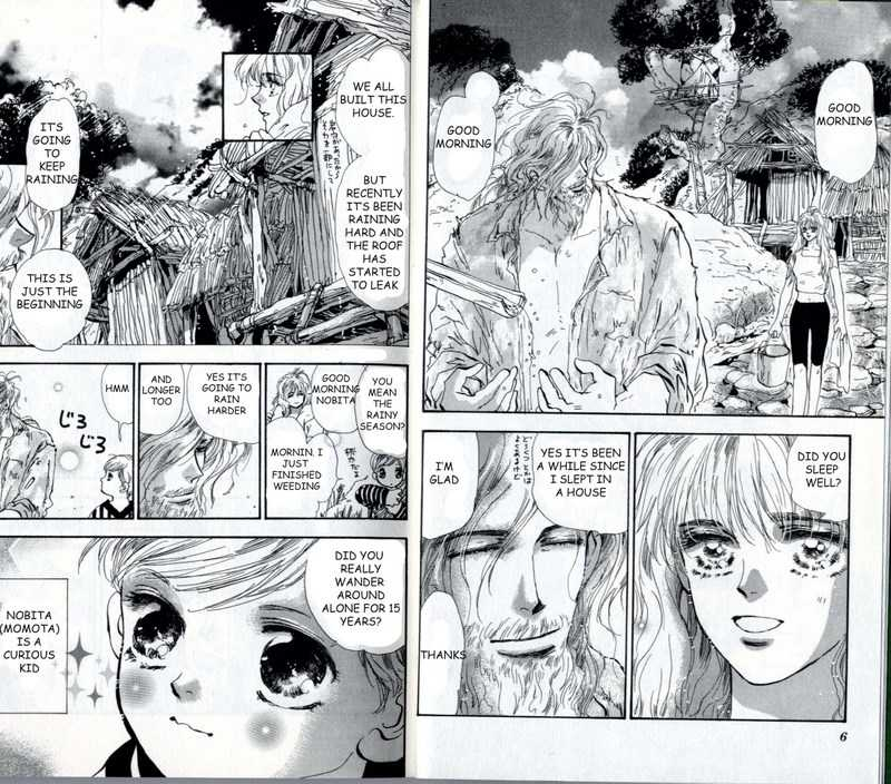 7 Seeds 27 Page 2