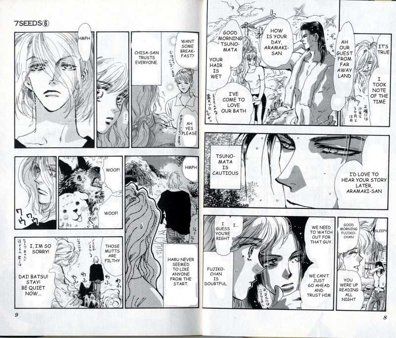 7 Seeds 27 Page 3