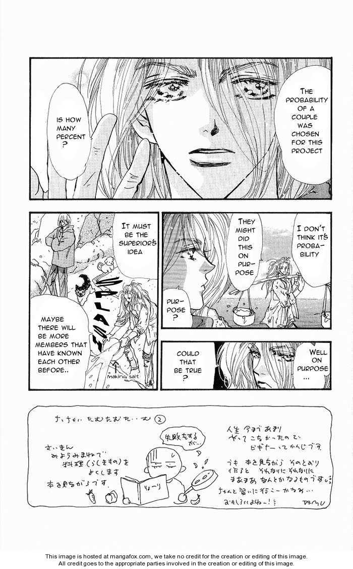 7 Seeds 35 Page 2