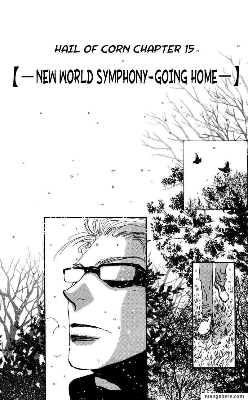 7 Seeds 50 Page 2