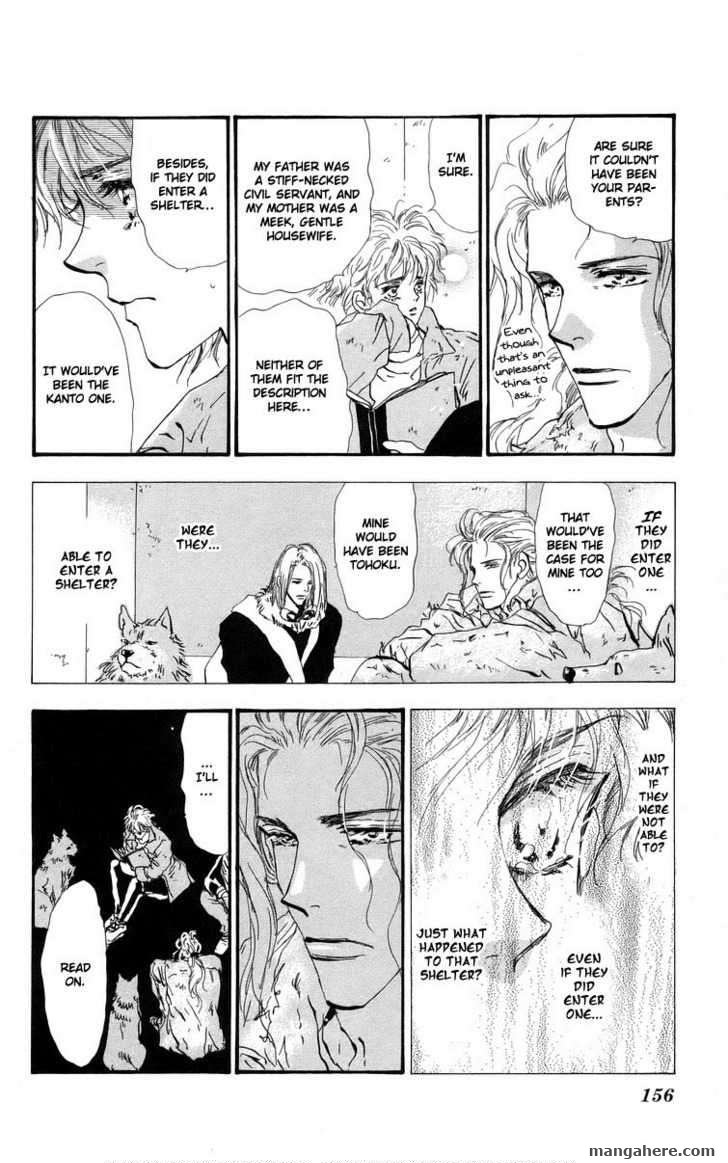 7 Seeds 56 Page 4
