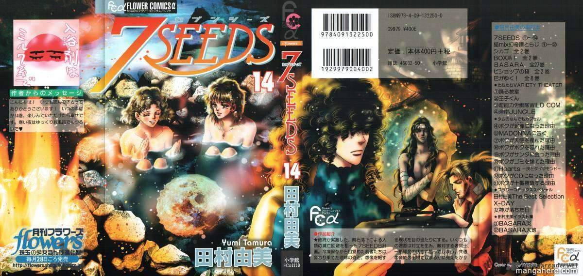 7 Seeds 72 Page 2