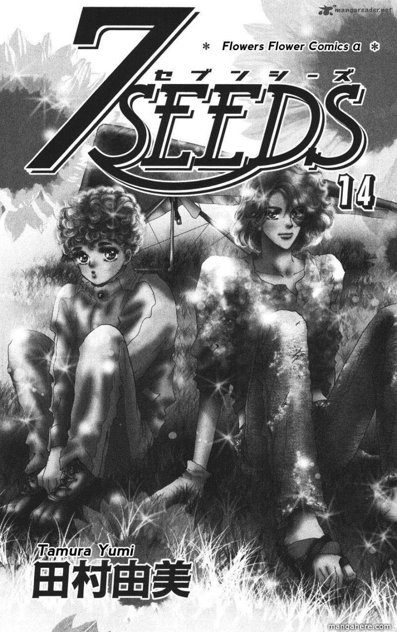 7 Seeds 72 Page 3