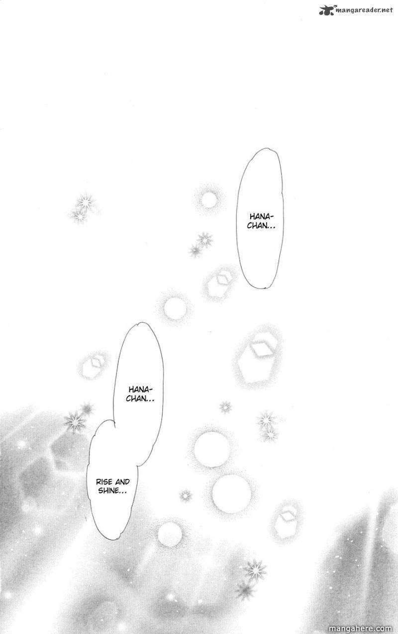 7 Seeds 75 Page 2