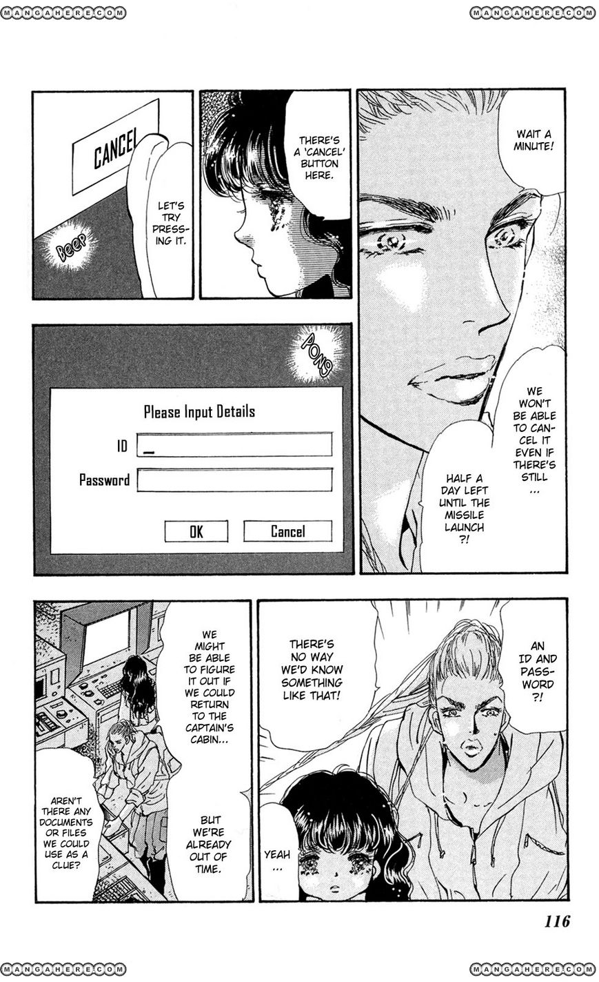 7 Seeds 100 Page 3
