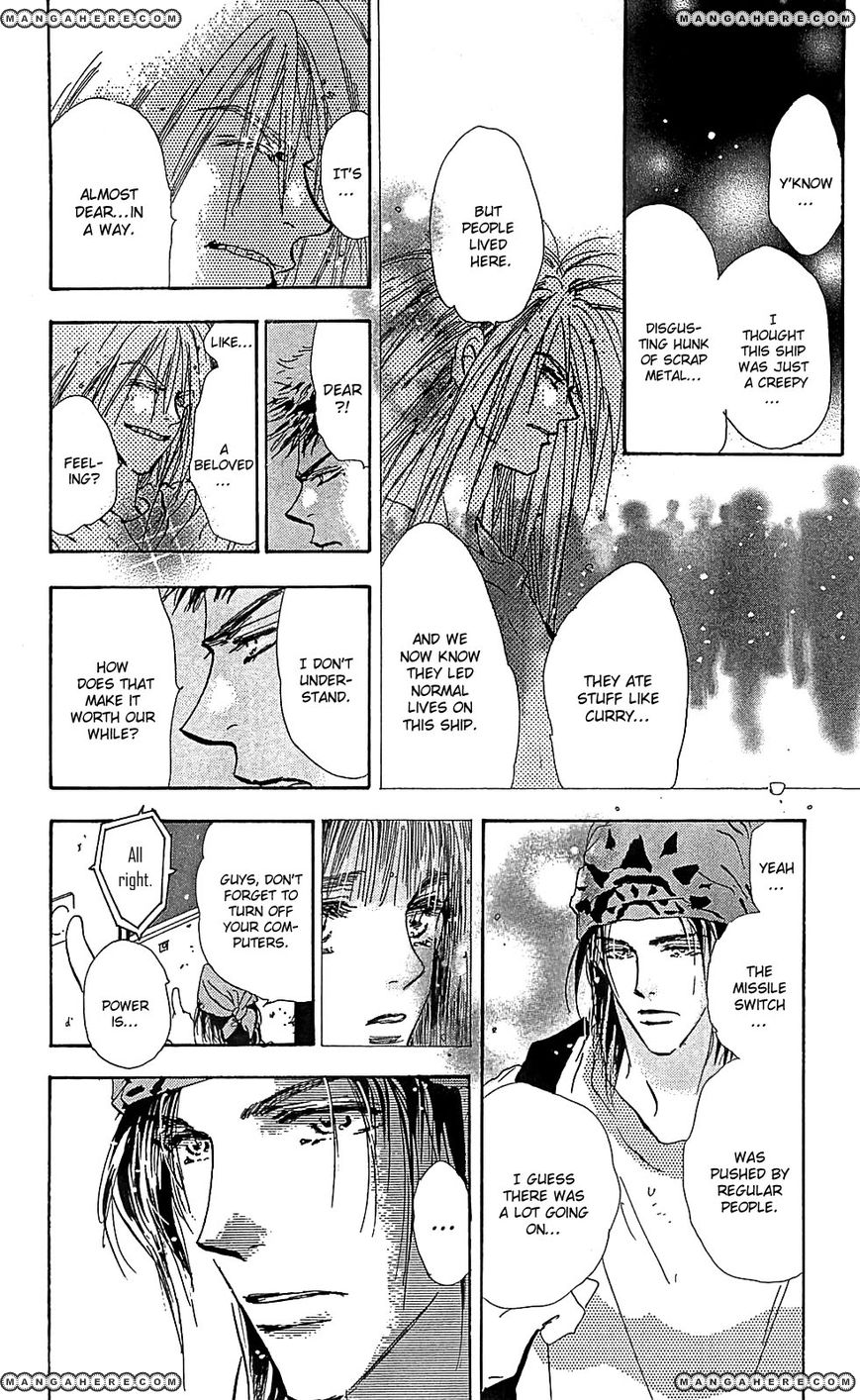 7 Seeds 105 Page 5