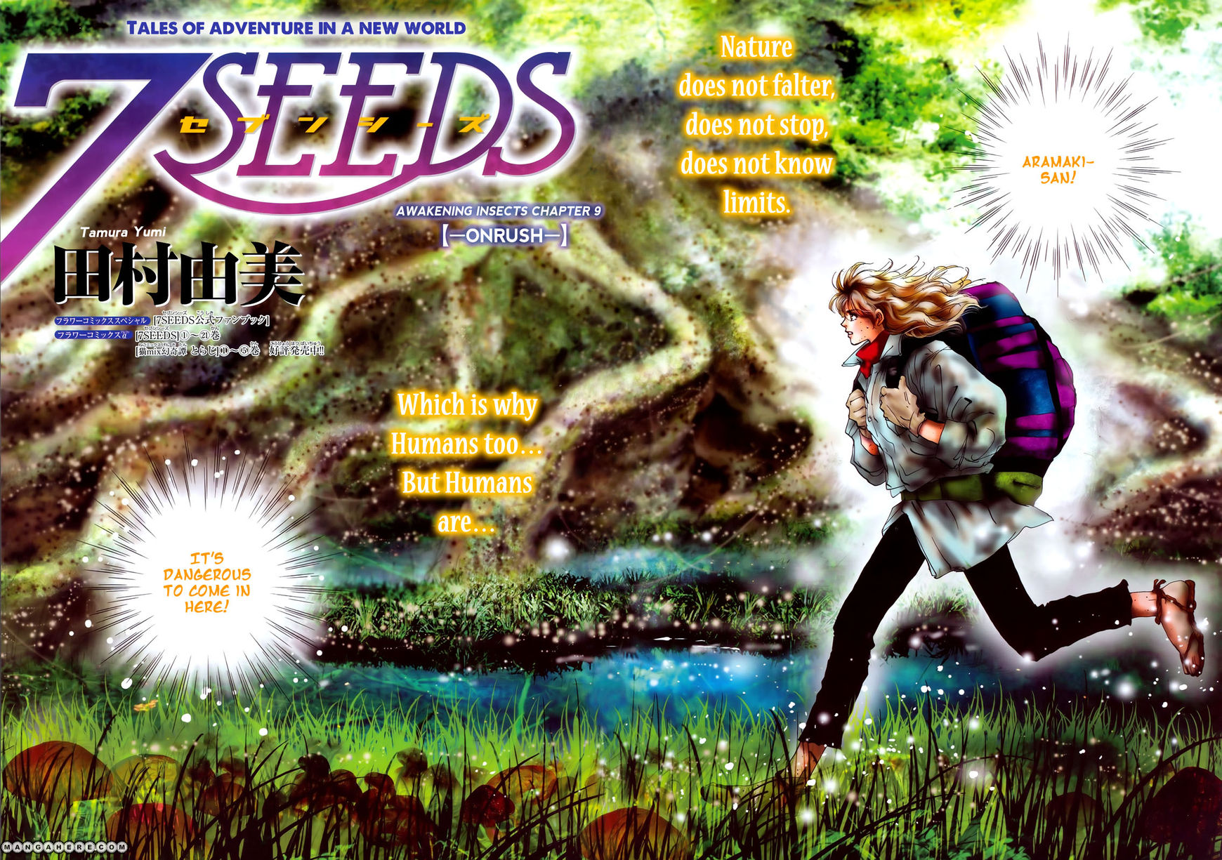 7 Seeds 118 Page 3