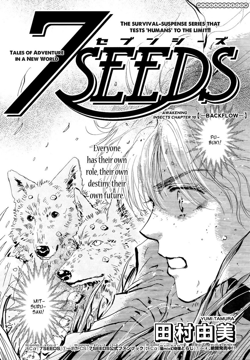 7 Seeds 119 Page 2