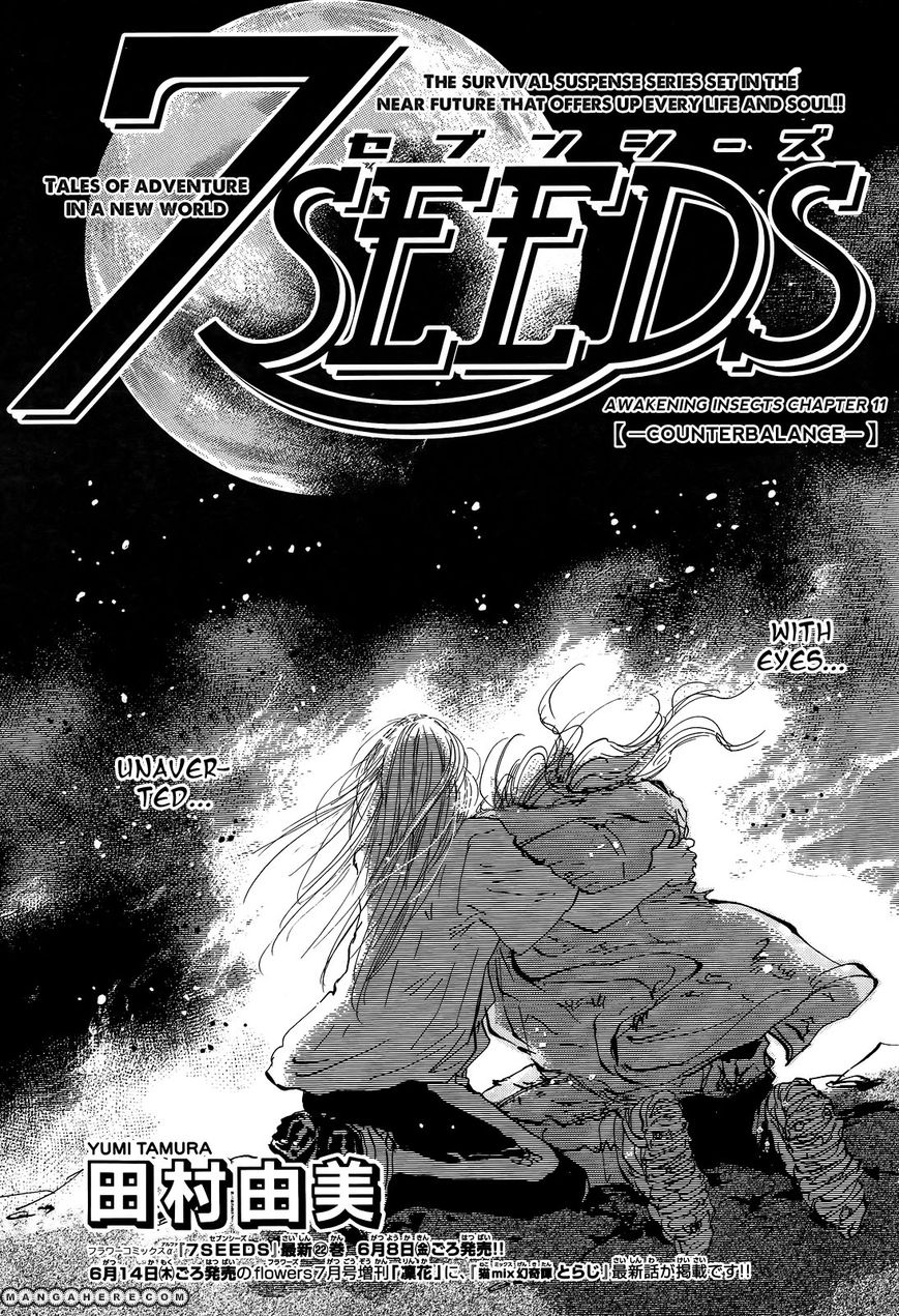 7 Seeds 120 Page 2