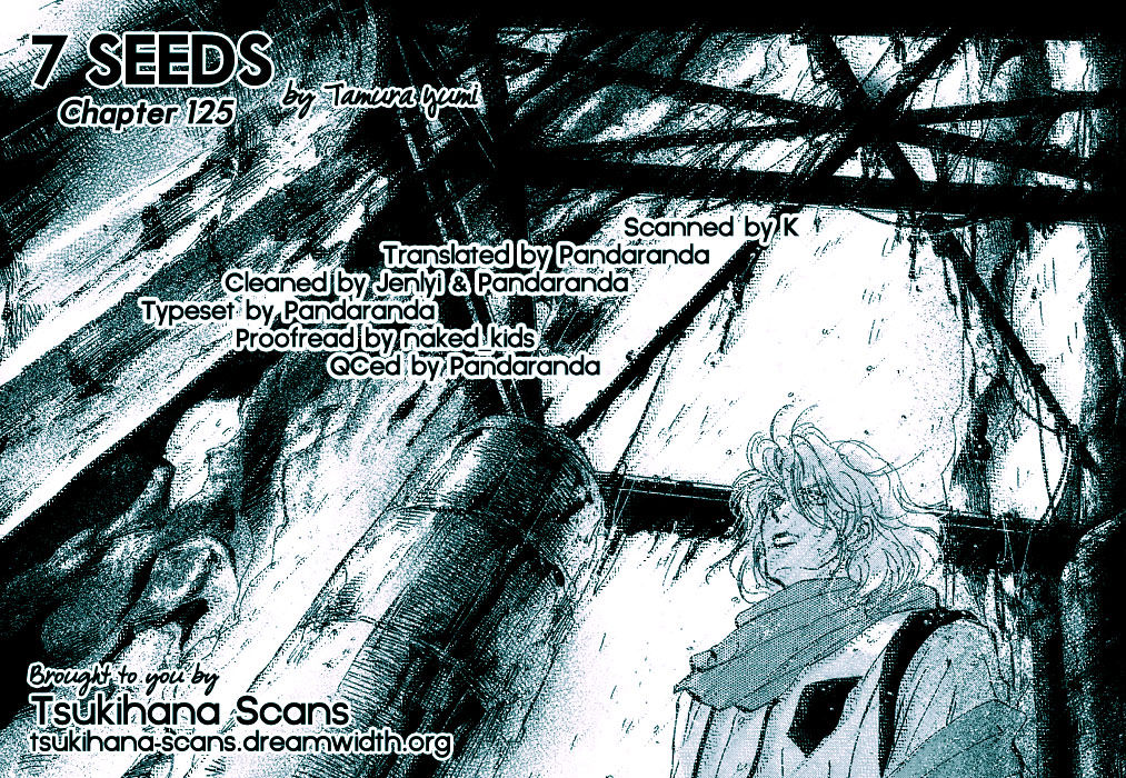 7 Seeds 125 Page 1