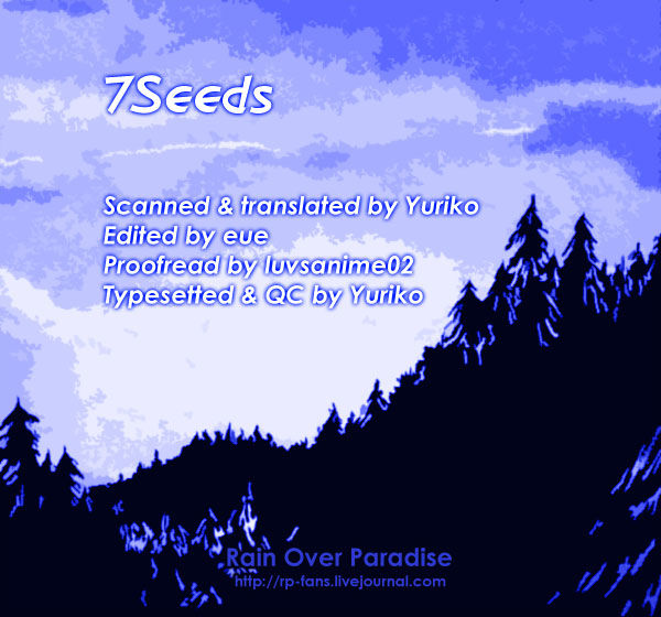 7 Seeds 126 Page 1