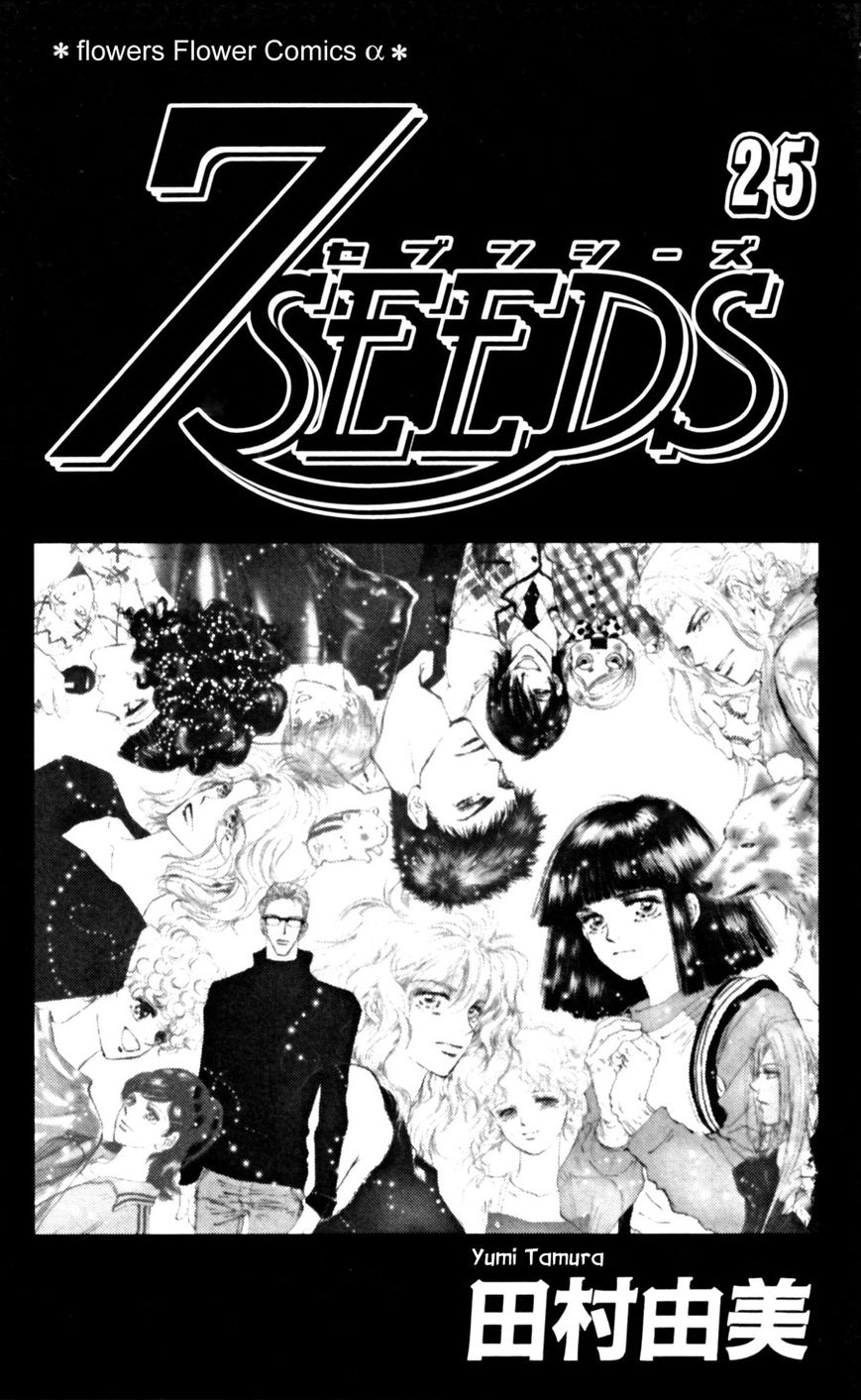 7 Seeds 127 Page 2