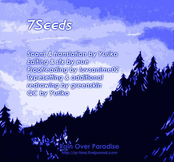 7 Seeds 130 Page 1