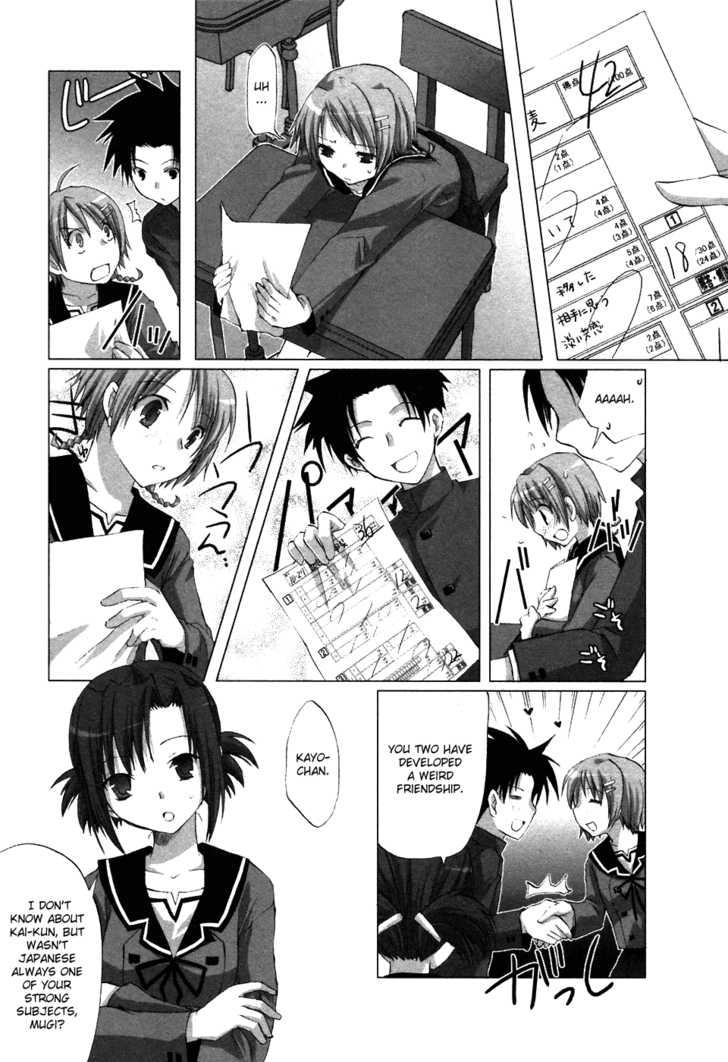 Hitohira 7 Page 2