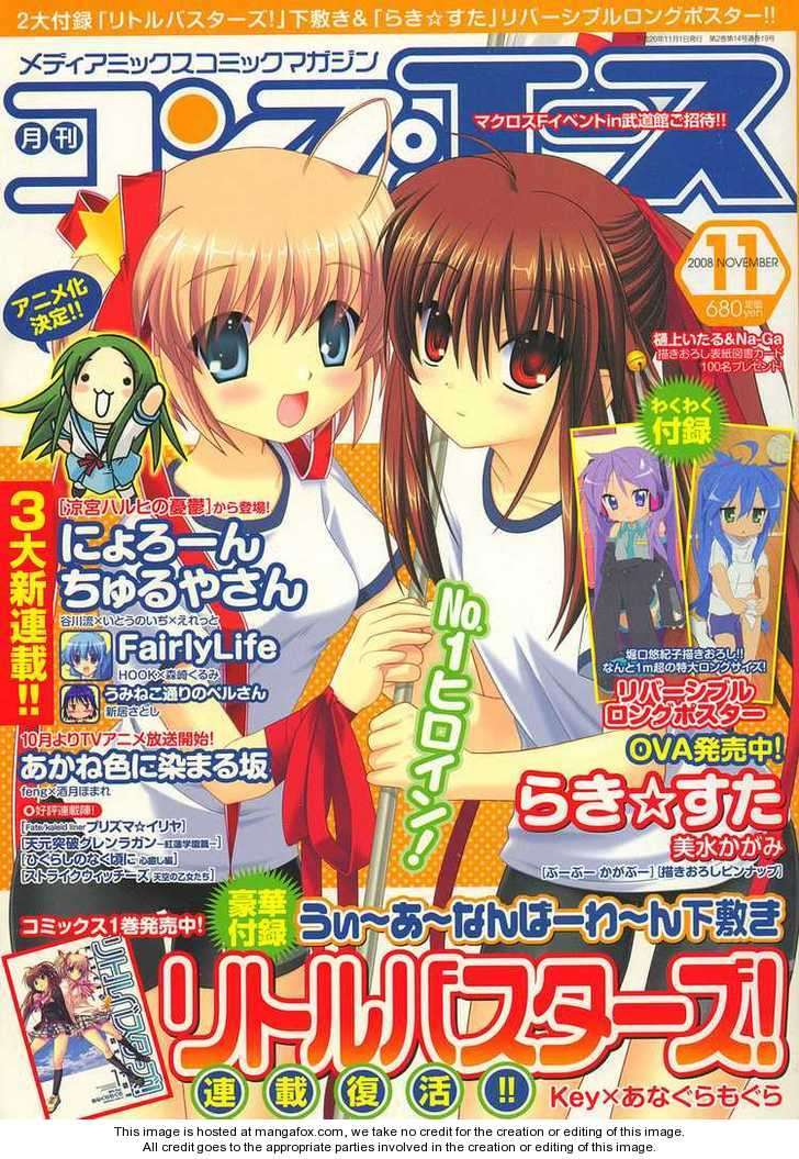 Little Busters! (ANAGURA Mogura) 5 Page 1