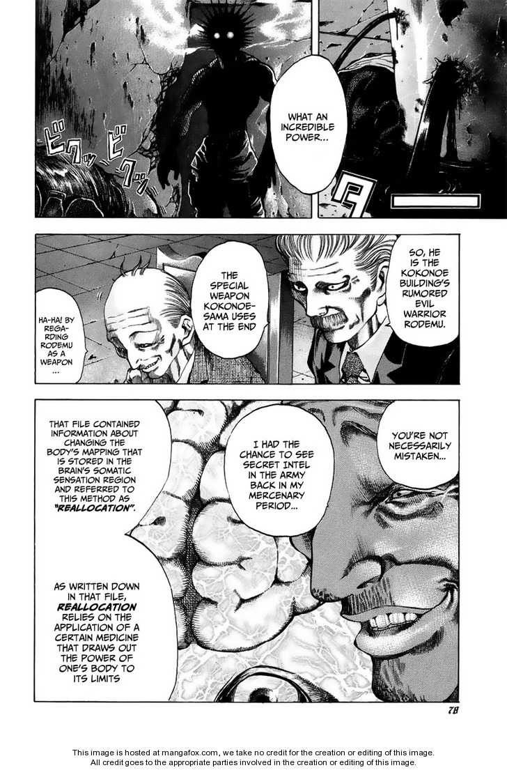 Usogui 14 Page 3