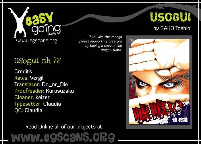 Usogui 72 Page 1