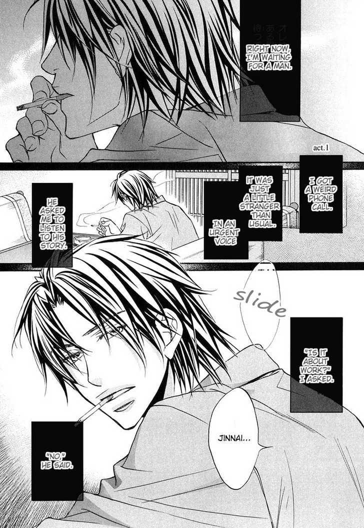 Kimi ga Koi ni Oboreru 1 Page 4