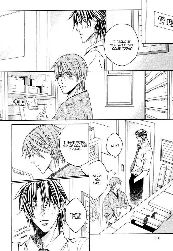Kimi ga Koi ni Oboreru 4 Page 4