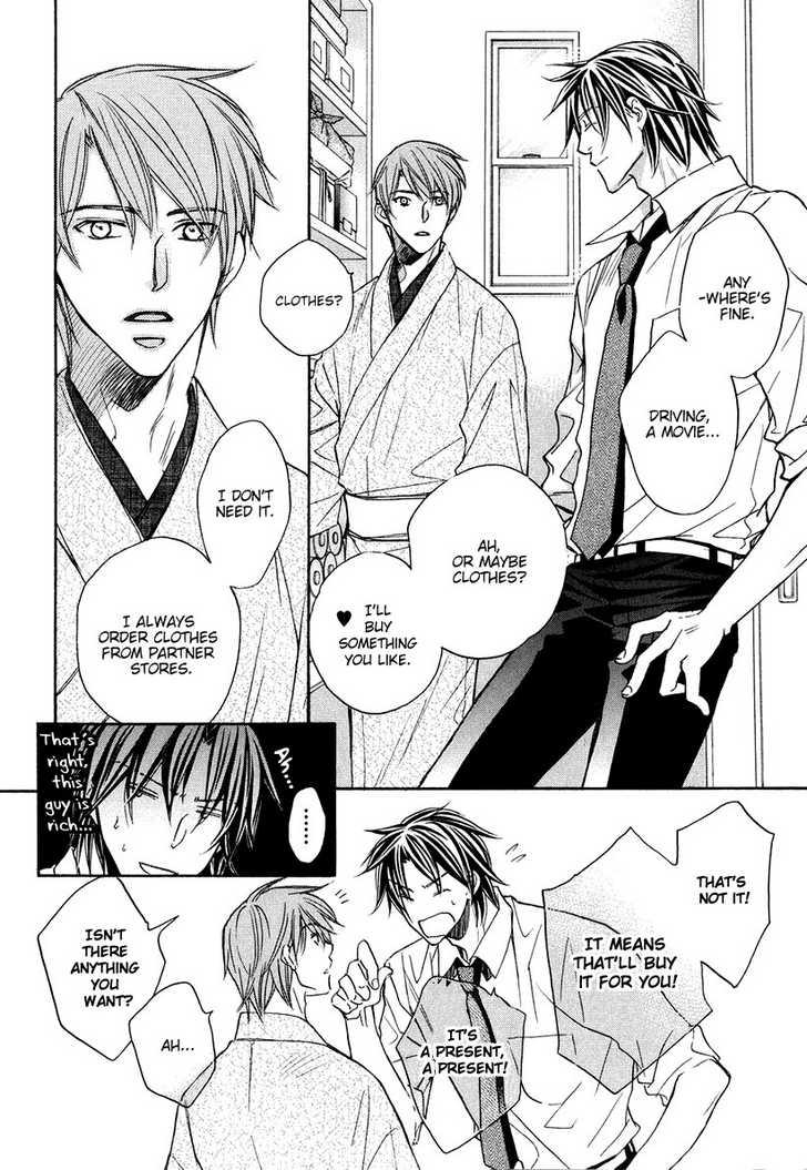 Kimi ga Koi ni Oboreru 6 Page 2