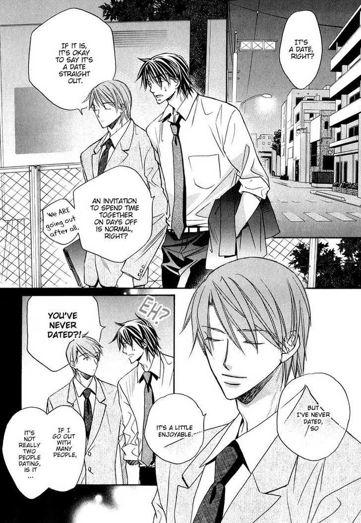 Kimi ga Koi ni Oboreru 6 Page 4