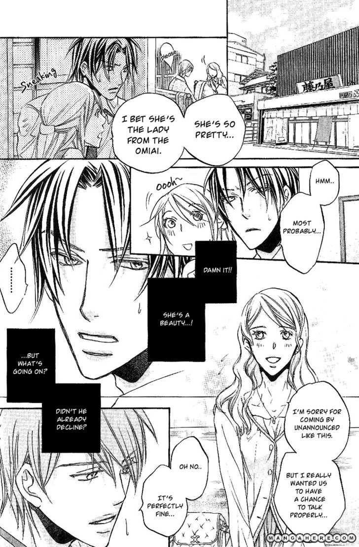 Kimi ga Koi ni Oboreru 3 Page 3