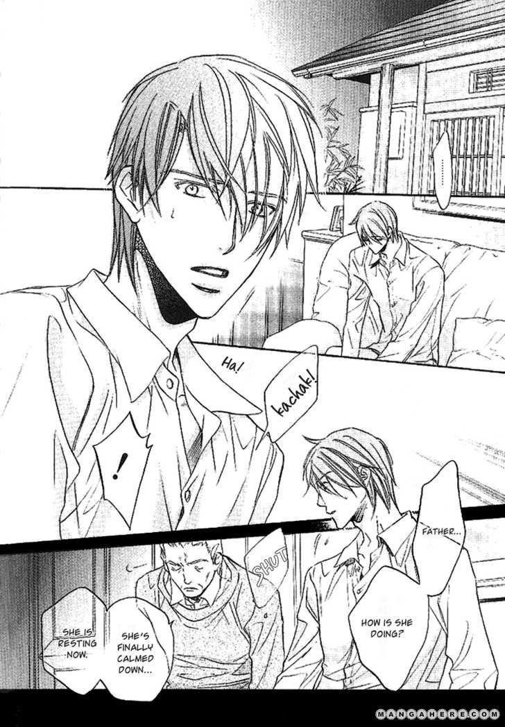 Kimi ga Koi ni Oboreru 6 Page 3