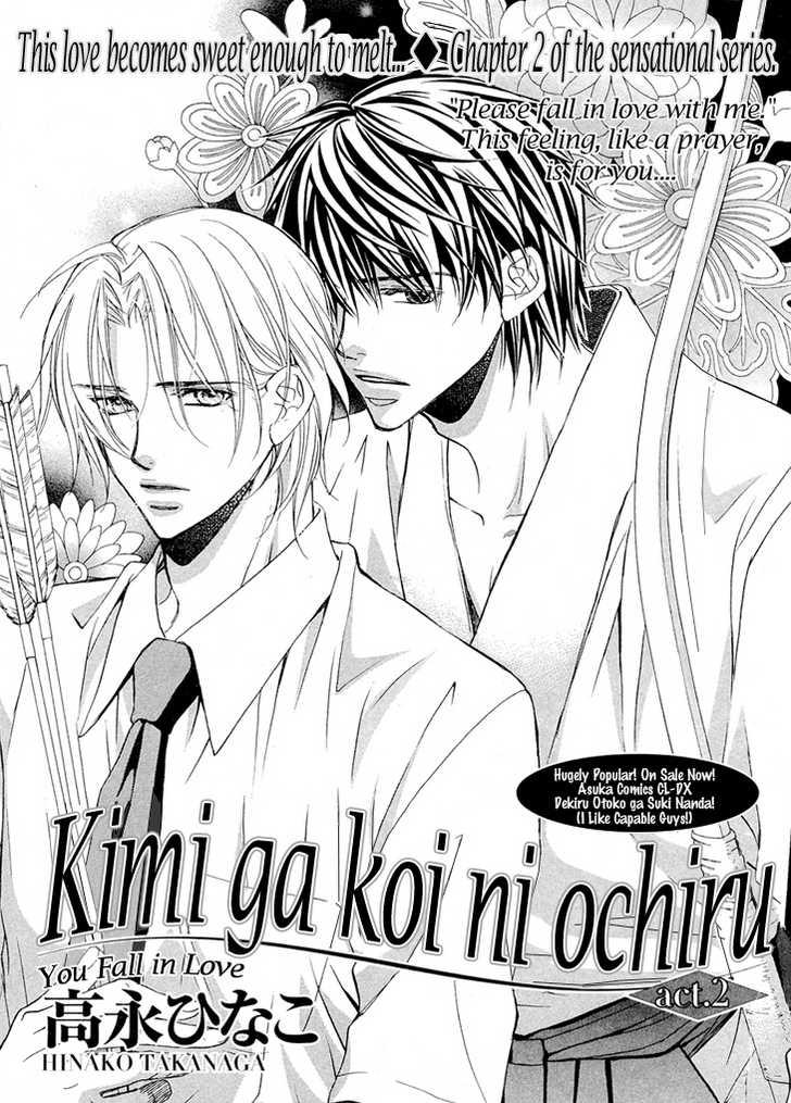 Kimi ga Koi ni Ochiru 2 Page 1