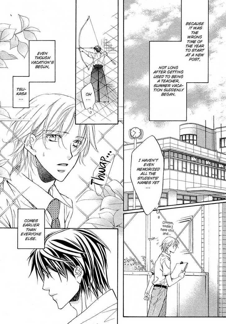Kimi ga Koi ni Ochiru 2 Page 2
