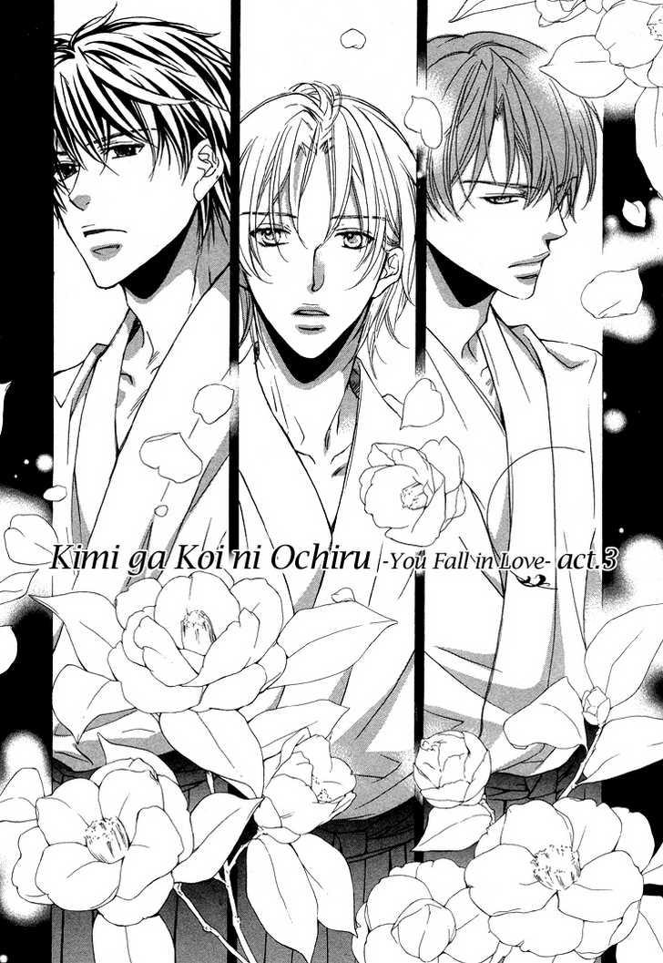 Kimi ga Koi ni Ochiru 3 Page 1