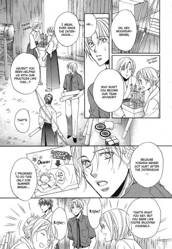Kimi ga Koi ni Ochiru 3 Page 3