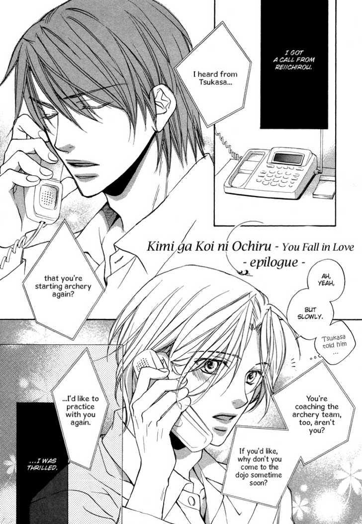 Kimi ga Koi ni Ochiru 5.1 Page 1
