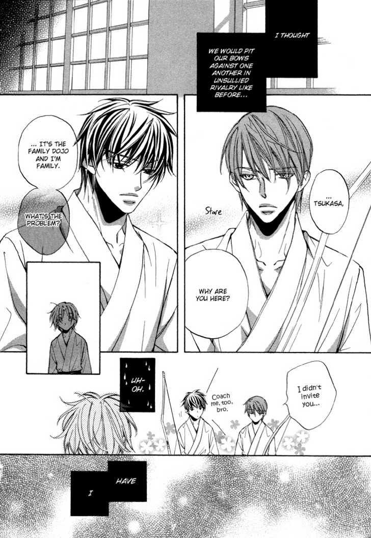 Kimi ga Koi ni Ochiru 5.1 Page 2