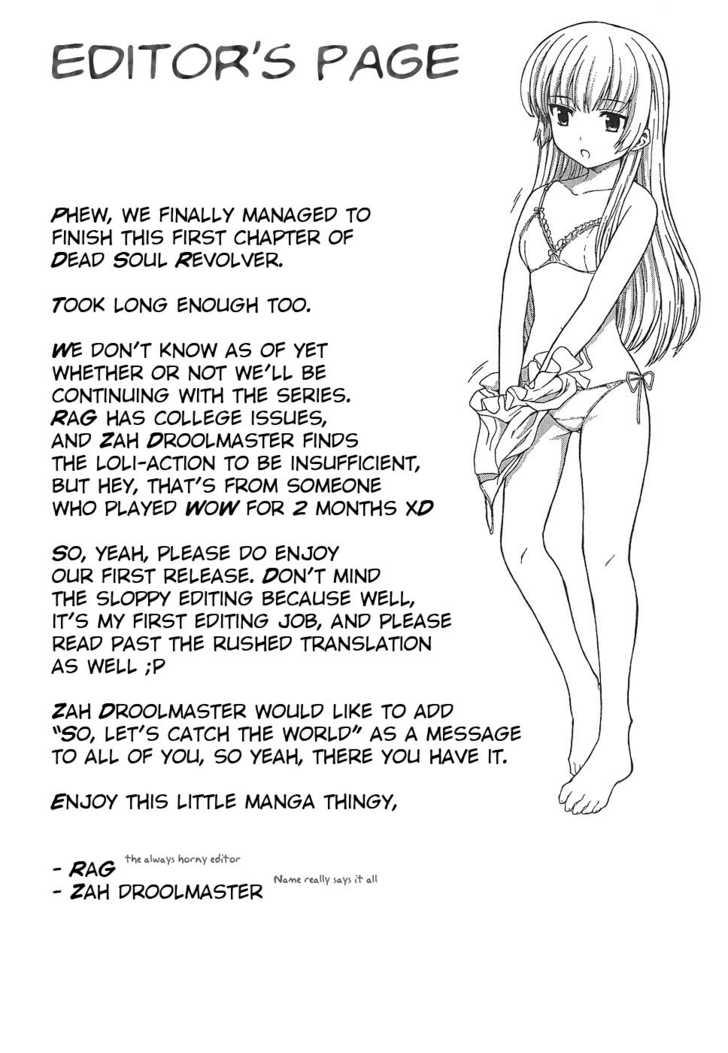 Dead Soul Revolver 1 Page 1