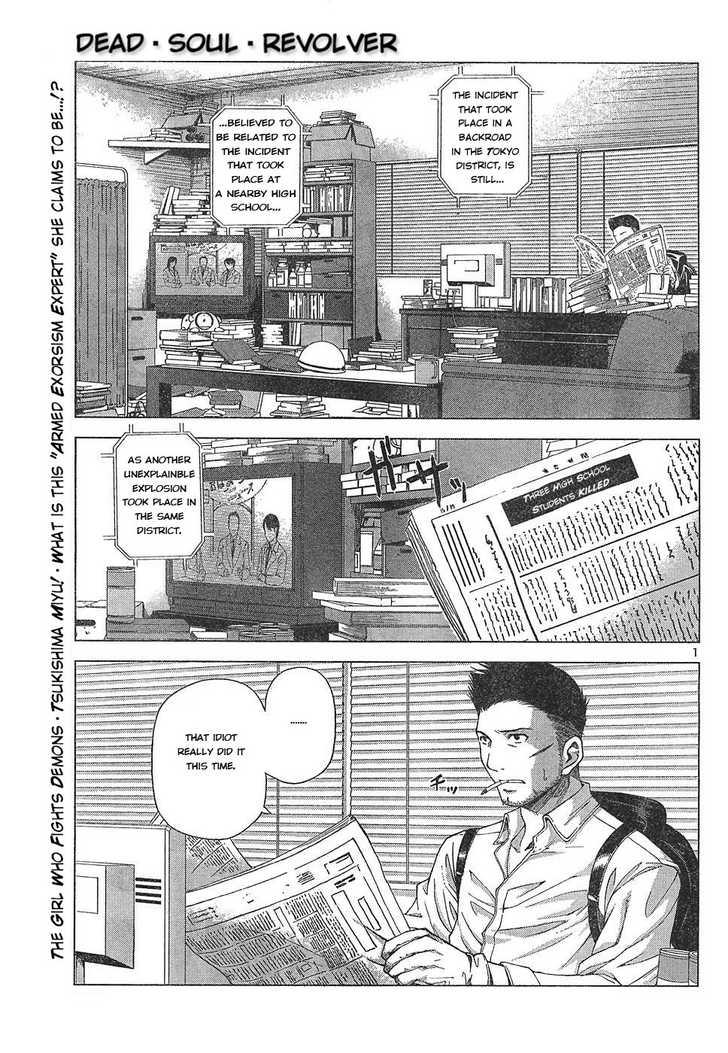 Dead Soul Revolver 2 Page 2