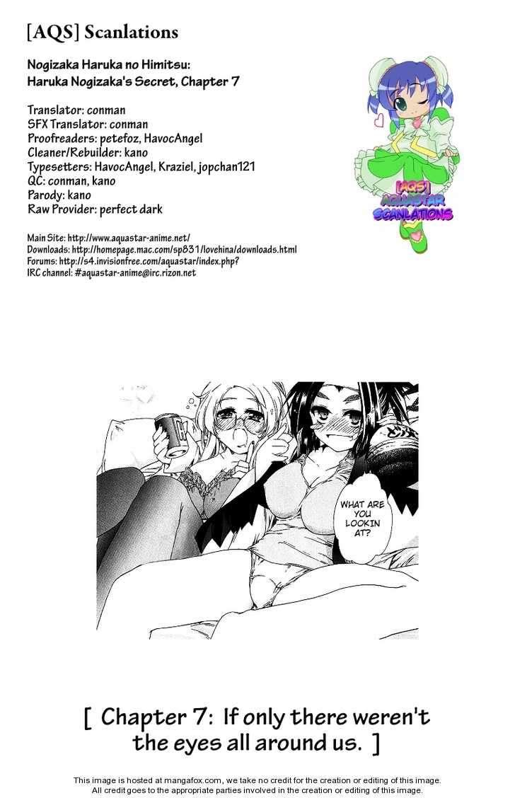 Nogizaka Haruka no Himitsu 7 Page 1