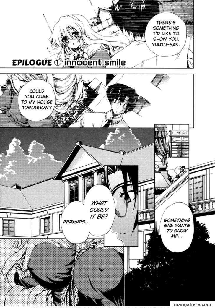 Nogizaka Haruka no Himitsu 8.5 Page 2