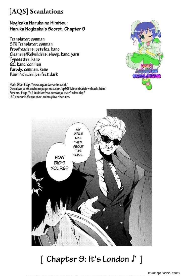 Nogizaka Haruka no Himitsu 9 Page 1