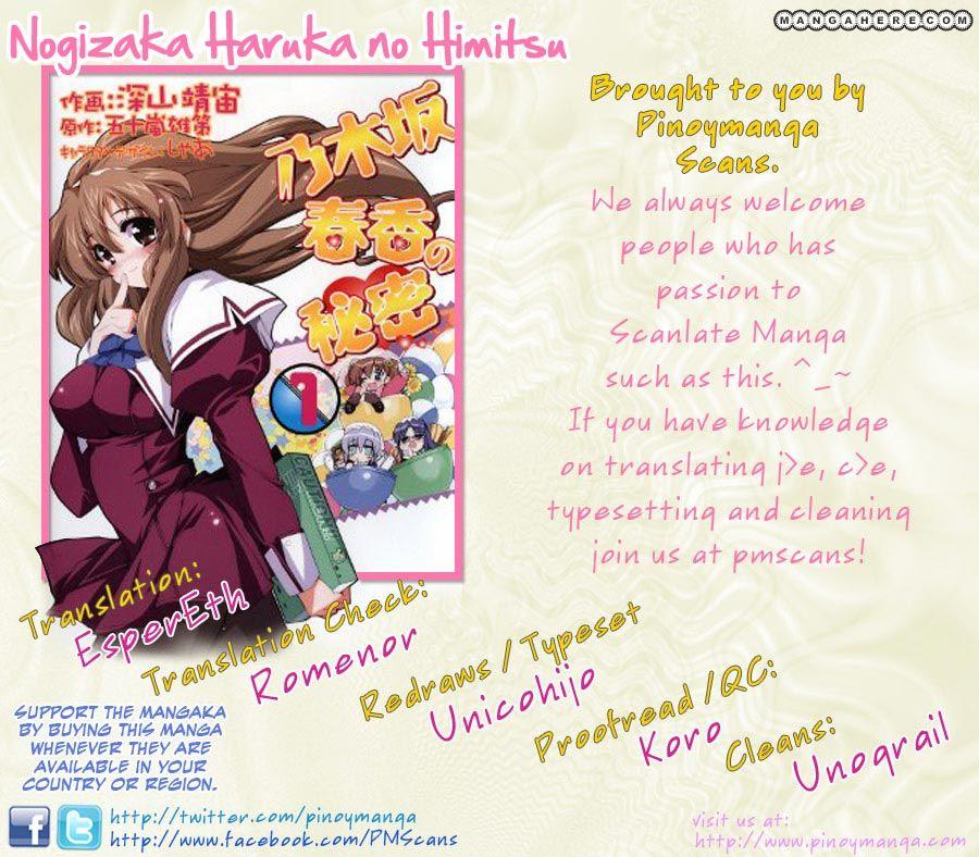 Nogizaka Haruka no Himitsu 16 Page 1