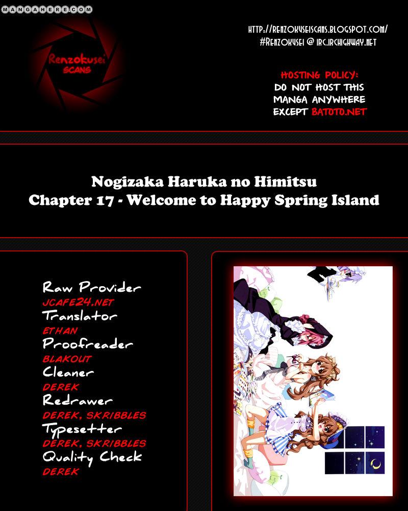 Nogizaka Haruka no Himitsu 17 Page 1