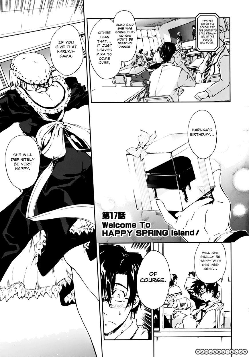 Nogizaka Haruka no Himitsu 17 Page 3
