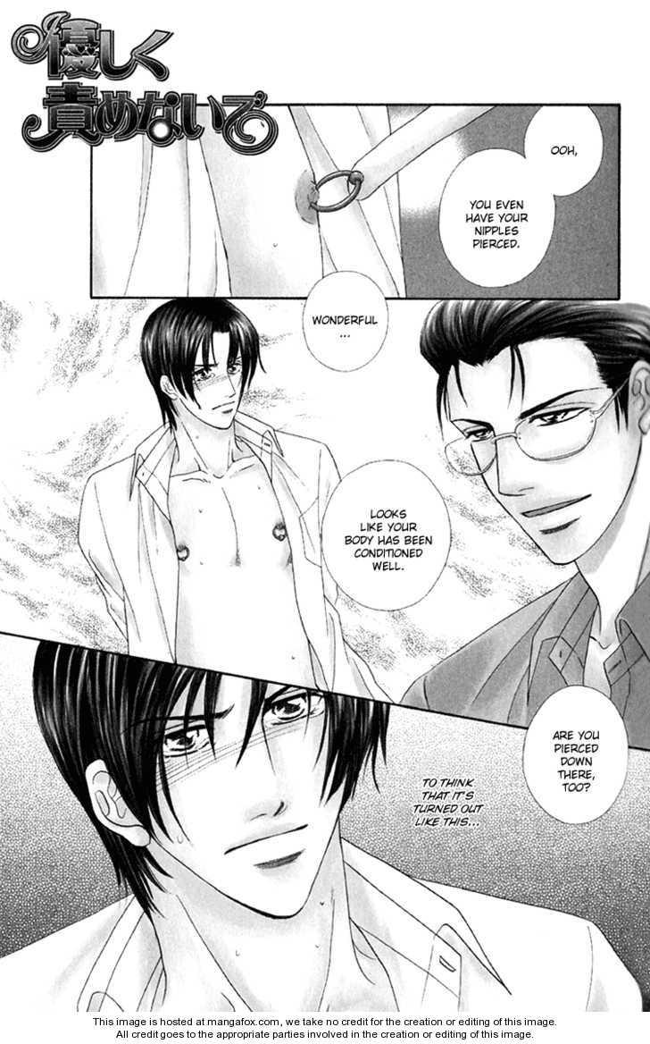 Hakui no Shihaisha 7 Page 3