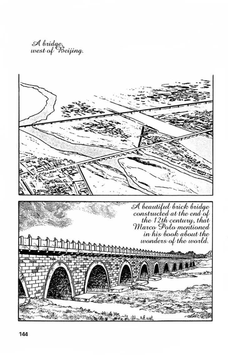 Adolf 4 Page 2